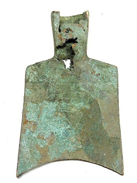 【 金王記拍寶網 】T237 中國古代出土文物 空首布 青銅布錢 一枚 罕見稀少