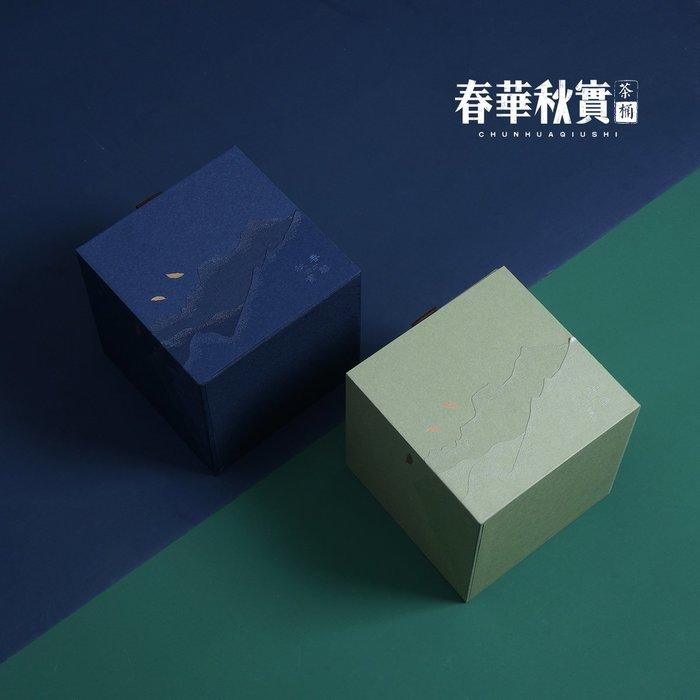 SX千貨鋪-大號通用包裝盒簡易一斤茶葉散裝紙盒春茶龍井茶紅茶普洱茶儲物罐#與茶相遇 #一縷茶香 #一份靜好