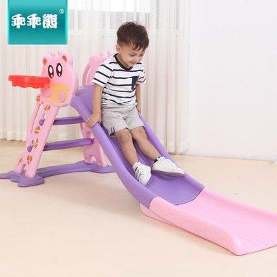 兒童室內滑梯寶寶滑滑梯家用小型加厚折疊滑梯幼兒園滑梯玩具XQYX222
