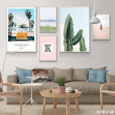 免運 ins風裝飾畫小清新北歐綠植服裝店沙發背景客廳墻壁掛畫現代簡約