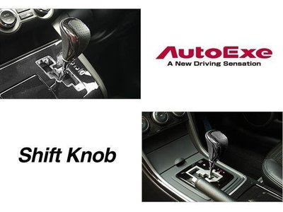 日本 AUTOEXE Shift Knob Carbon 碳纖維 排檔 頭