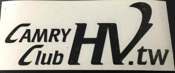 【CHV】CHV油電車家族-車貼(黑)-3月份上市