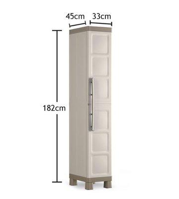 Look小舖 義大利 KIS Excellence 收納櫃 置物櫃 33 x 45 x 182 cm