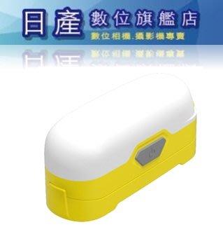 【日產旗艦】Nitecore LR30 LED燈 白/紅光 口袋燈 防水燈 營燈 營地燈 露營燈 照明燈 開年公司貨