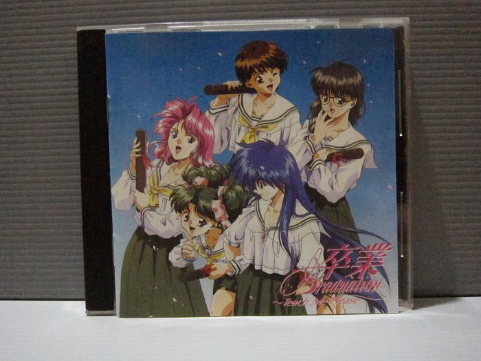 卒業-Graduation~Teach Me Please 電玩卡通原聲 原版CD片佳 保存良好