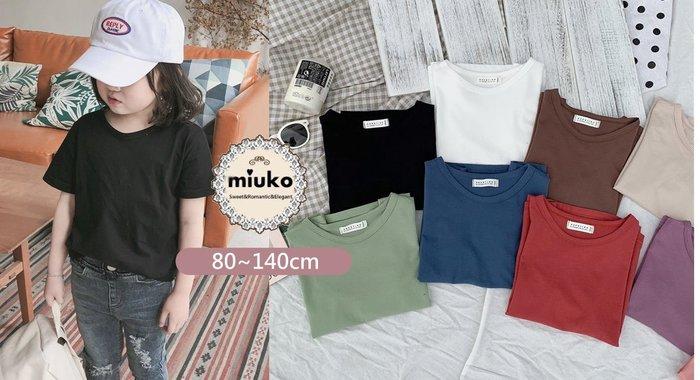 miuko BABY款韓國風嬰幼兒兒童男女寶寶男童女童 2019夏款 中性款基礎款 百搭 全棉 素色 短袖 T恤/現貨
