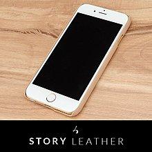 STORYLEATHER Style-i71  i7 / i8 後背保護殼 客製化皮套