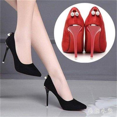 ZIHOPE 細跟高跟鞋 女2019新款水鉆尖頭細跟輕熟紅色高跟鞋氣質優雅9CM婚鞋ZI812