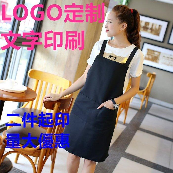 韓版時尚無袖圍裙純棉廚房飯店酒店美甲咖啡廳工作服印字定制LOGO(訂做80CMLOGO下標地址)