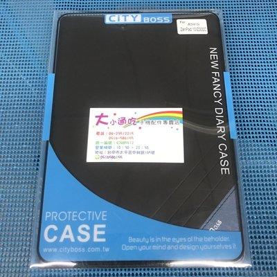 【大小通吃】City Boss Asus ZenPad 10 磨砂系列 黑色 掀蓋皮套 防摔 軟殼 Z300