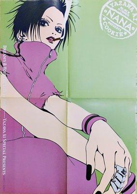 小蟲的賣場/日本雜誌附錄/NANA雙面四開海報/矢澤愛/Cookie/近所物語/下弦之月/天堂之吻