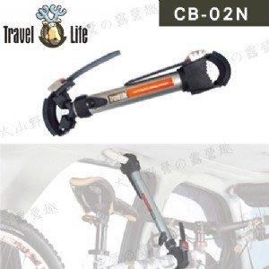 【大山野營】安坑 Travel Life 快克 CB-02N 單車輔助桿 22cm 車內用 固定桿 適用 SBC-6A