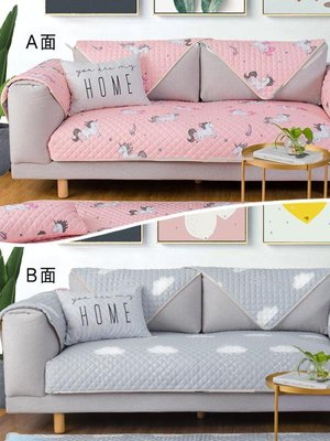 沙發套罩 沙發巾 沙發坐墊 簡約 個性...