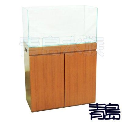七月缺Y/ BK。。。青島水族。。。類ADA精緻型貼皮架==超白玻璃缸90*45*45cm+70H木架/ 3尺(多色可選) 新北市