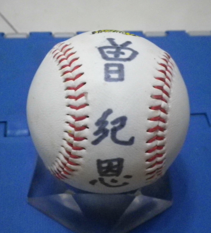 棒球天地---兄弟象總教練 曾紀恩 簽名於絕版兄弟象成立25週年紀念球.字跡漂亮