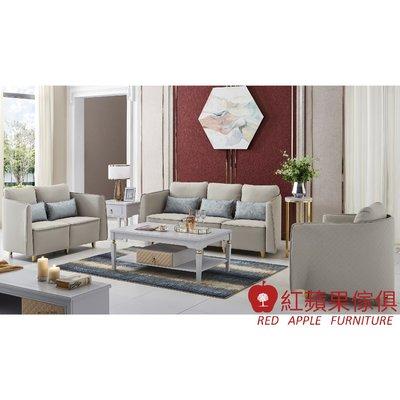 [紅蘋果傢俱] LS SF6603  輕奢客廳系列 1+2+3沙發 茶几 布藝沙發 現代 簡約 輕奢 美式