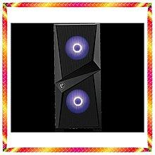 【鴻霖-i7旗艦款】微星 Z490主機板 搭載十代i7-10700KF風冷+16GB RGB記憶體+1TB M.2