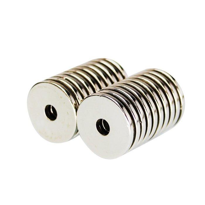 wuli西子的店--強力磁鐵圓形D20xd5x2mm強力磁鐵圓形帶孔吸鐵石超強磁鐵強磁磁環