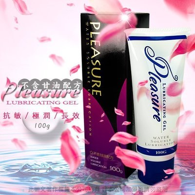 @Pleasure 免洗式-長效型水性潤滑液【無甘油成分】100ml
