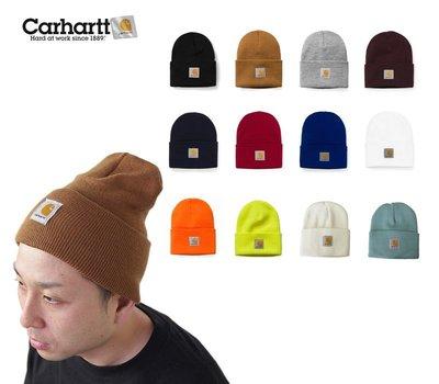 【Admonish 】 Carhartt A18 Acrylic Watch Hat 防寒冷 反摺 素色 毛帽 現貨