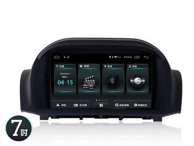 【全昇音響 】FORD 7吋 2017~ FIESTA專用機 M3 PRO版 全新升級 安卓8.1系統 2+32G