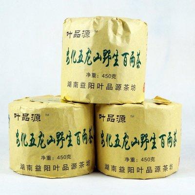 【柴鋪三館】湖南安化黑茶 2012年五龍山原葉野生純料 450克百兩茶