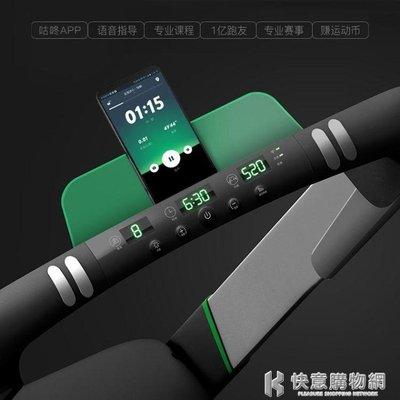 跑步機小喬C3智慧家用款超靜音減震室內小型電動摺疊抖音健身