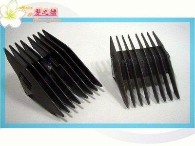 ♡髮之嬌♡ 電剪分套頭 3.6mm或9.12mm AMITY日立HITACHI~990~910~920~2000