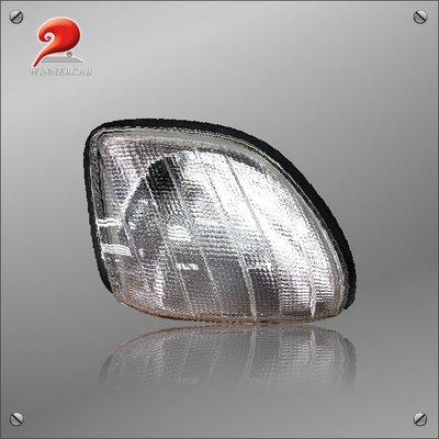 【驚爆市場價 我最便宜】BZ035-A00WL 95-97 BENZ W140 S-CLASS 左白角燈
