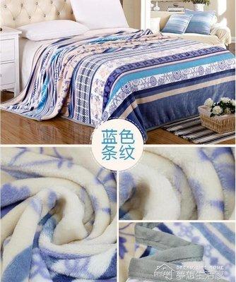 云貂絨毯珊瑚絨毯子雙面冰貂絨毯學生法蘭絨毯空調蓋毯