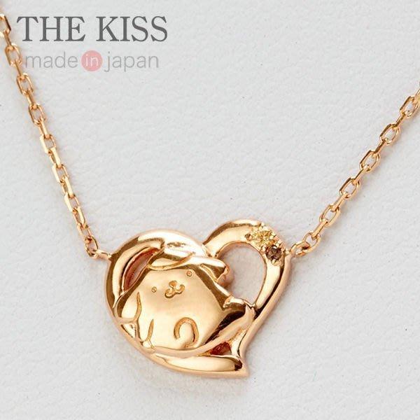 Pomupomu 布丁狗 × THE KISS 聯名 項鍊 絕版珍藏品 小日尼三  現貨免運費