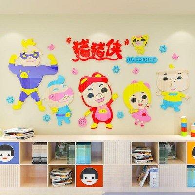 卡通電影 3D 立體壁貼 壓克力 鋼琴鏡面烤漆 壁紙 室內設計 風水 招財 刻字 電腦刻字 廣告 《閨蜜派》