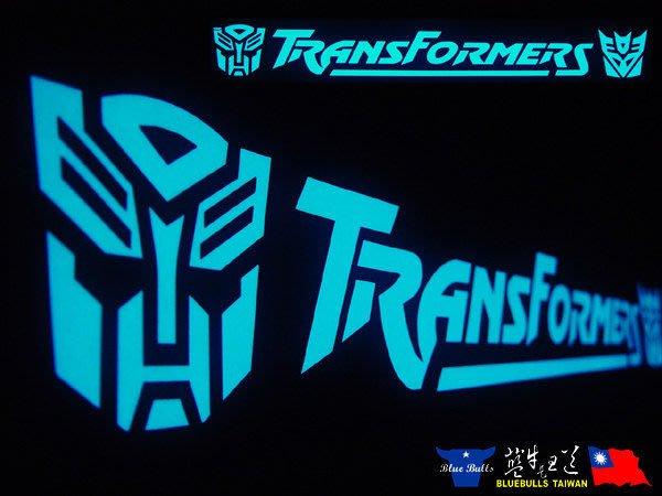 【藍牛冷光】變形金剛 TRANSFORMER 冷光反光貼紙煞車燈訂做 另有單顆大頭版 狂派 博派 判官