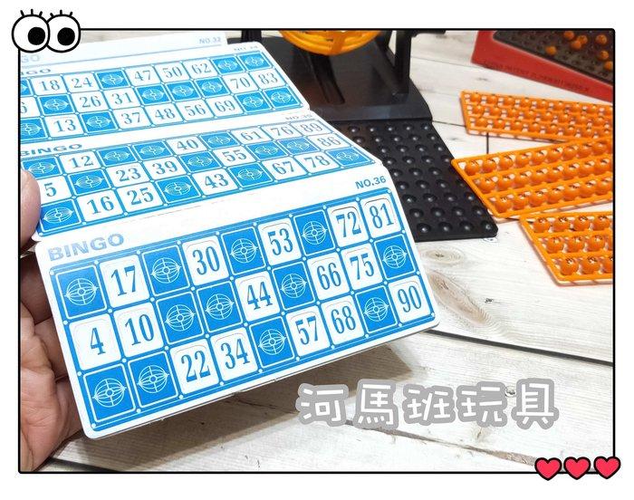 河馬班玩具-樂透賓果機/搖獎機(紅盒)