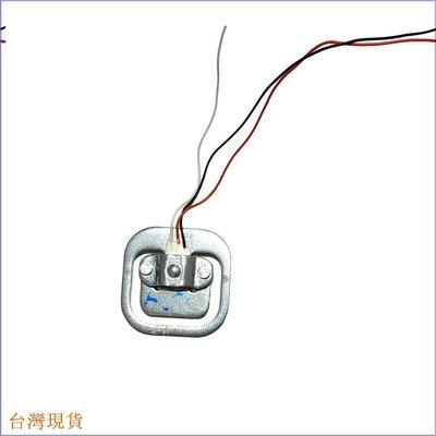 【馨月】傳感器 人體秤50kg 稱重傳感器 電阻應變半橋式傳感器 應力計