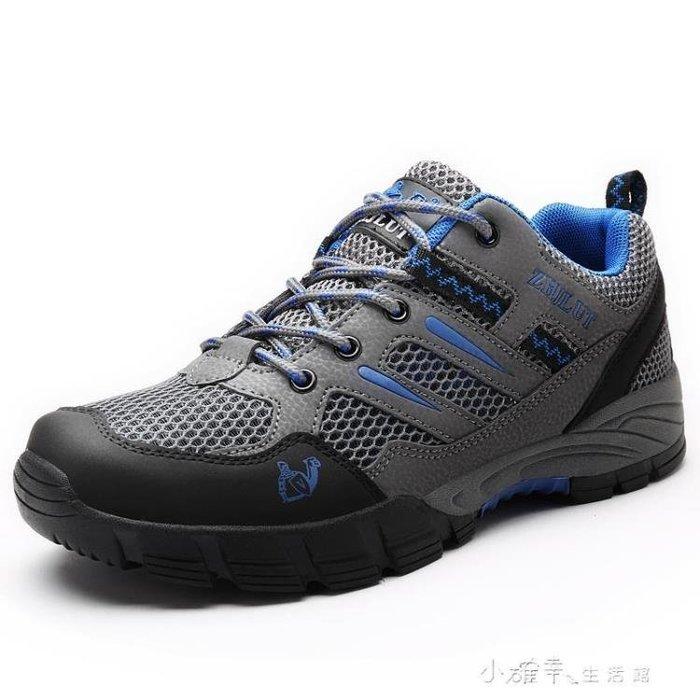 夏季網面透氣登山鞋女鞋戶外防滑運動鞋男春秋徒步旅遊鞋