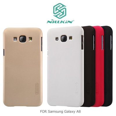 NILLKIN Samsung A8 三星 A8000 超級護盾保護殼 手機殼 手機套 保護套背蓋