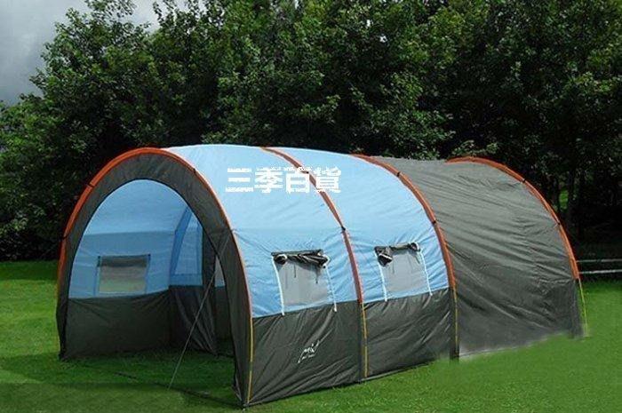 三季超大團隊帳篷 多人8-10人一室兩廳露營 團體 集體野營帳篷 帳篷天幕❖850