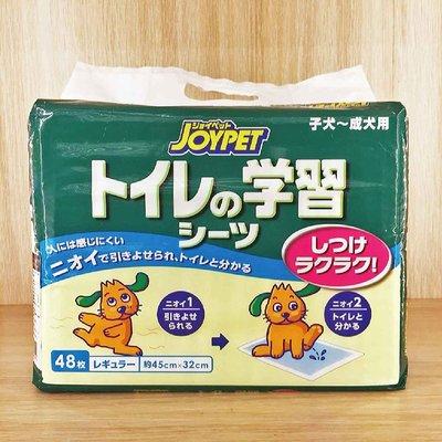 ☆寵物王子☆ JOYPET日本寵倍家 寵物排泄引便訓練墊 犬用尿墊 45x32CM 48入 宜蘭縣