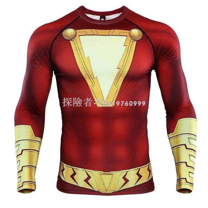 探險者~有DC漫畫超級英雄 雷霆沙贊 Shazam周邊COS上衣 健身速幹衣 長袖T恤