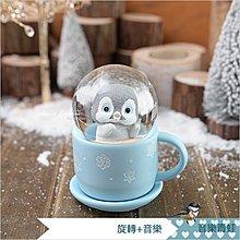 音樂青蛙, JARLL 65mm小企鵝杯子造型音樂水晶球 精緻可愛 旋轉,雪花亮片,曲目小小世界