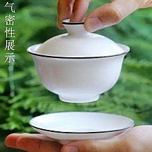 「全店免運」三才杯蓋碗套裝陶瓷茶碗茶具大號功夫茶白瓷泡茶器 【品壹家店】