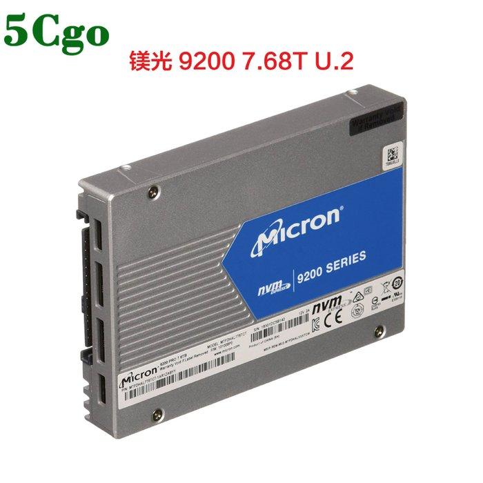 5Cgo【含稅】SSD鎂光9200 pro 1.92T企業級另11T/16T 2.5吋NVME PCIE3.0固態硬碟