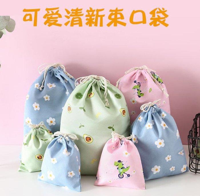 海馬寶寶 棉布束口袋 抽繩束口袋袋 拉繩袋 分裝整理袋 收納袋(中號)