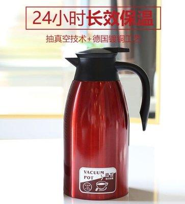 保溫壺家用 熱水瓶不銹鋼保溫瓶暖瓶暖壺大容量保溫水壺2.0L