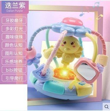 健兒球嬰兒玩具球3-6-12早教益智寶寶手抓球搖鈴0-1☆百變花 yang☆