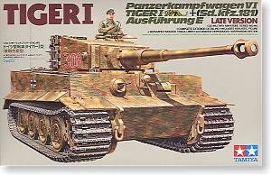 田宮拼裝戰車模型35146 1/35 二戰德軍虎式TIGER坦克后期型