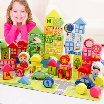 城市交通場景積木木制益智兒童大塊木質寶寶玩具1-2-3-4-6周歲 js2832