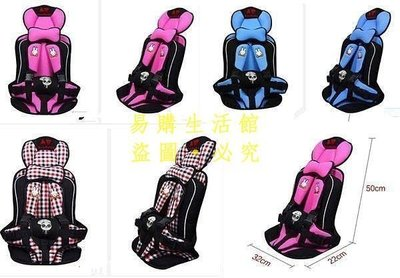 [王哥廠家直销]安貝便攜式汽車兒童安全座椅寶寶車載安全椅 0-4歲 汽車精品 座椅LeGou_3240_3240