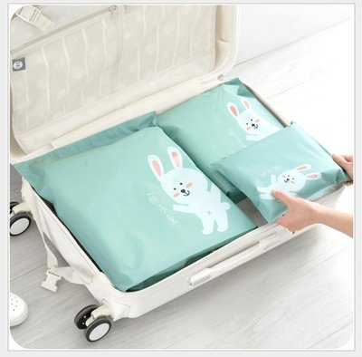 LoVus- 旅行自封口可爱卡通塑料防水分類衣物内衣整理收纳袋(大)